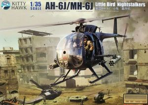 Kitty Hawk 1/35th scale LOH box art