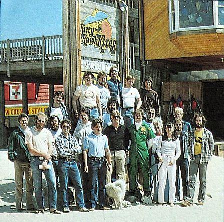 Wills Wing seminar at KHK in 1981